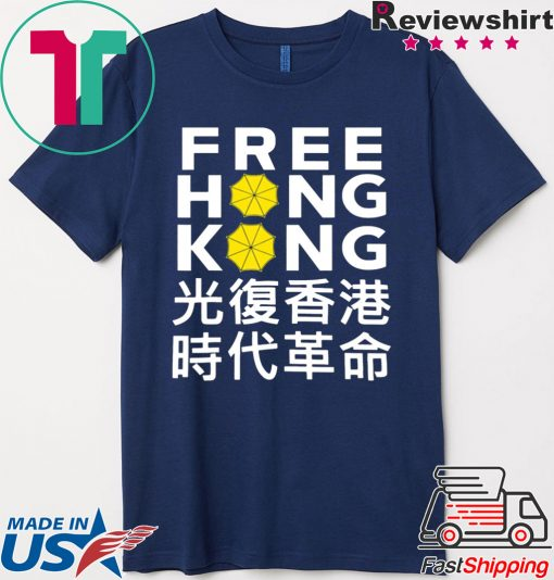 Free Hong Kong 2020 T-Shirt